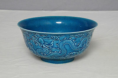 Chinese  Monochrome  Blue  Glaze  Porcelain  Bowl  With  Mark     M1163