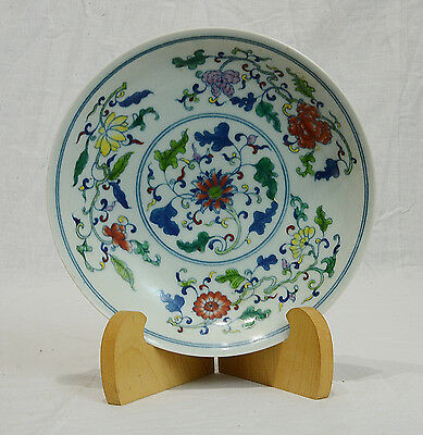 Chinese  Dou-Cai  Porcelain  Plate  With  Mark   6