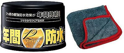 SOFT99 Fusso Coat Dark Color 12 Months Wax - 200 gr + Microfibres Poli Buffing