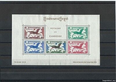 Lot : G112016/1246 - Cambodge 1957 - Yt Bf N° 11 Neuf Avec Charniere * (Mlh) Gom