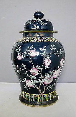 Large  Chinese  Blue  Glaze  Base  With  Famille  Rose  Porcelain  Jar     M1405