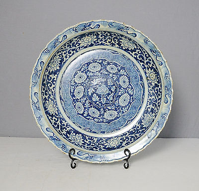 Large  Chinese  Blue and White  Porcelain  Charger     M1583