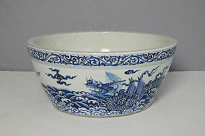 Chinese  Blue and White  Porcelain  Basin  With  Mark     M1558