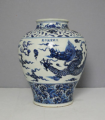 Chinese  Blue and White  Porcelain  Jar  With  Mark     M1561