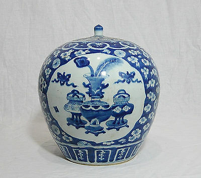Chinese  Blue and White  Porcelain  Jar  With  Cover     M474