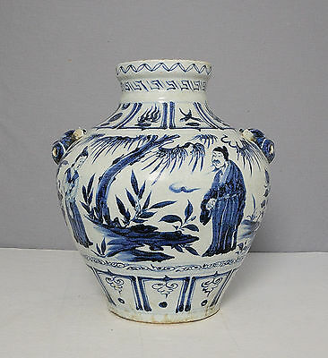 Chinese  Blue and White  Porcelain  Jar     M1557