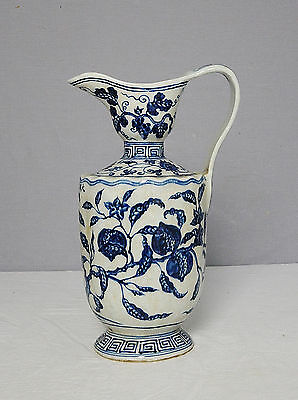 Chinese  Blue and White  Porcelain  Water  Bottle  With  Mark     M1460