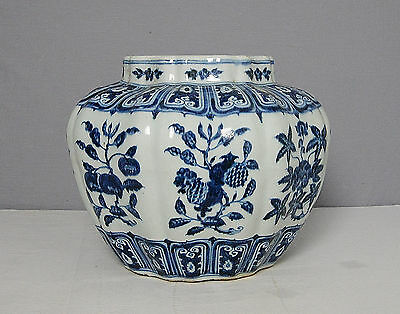 Chinese  Blue and White  Porcelain  Jar  With  Mark     M1570