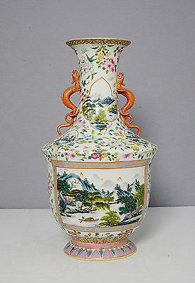 Chinese  Famille  Rose  Porcelain  Vase  With  Mark    M1548