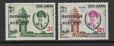 Cambodia 1962 Independence Monument overprints