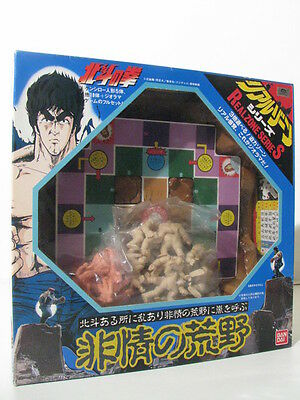 HOKUTO NO KEN SHIRO - Original Game 1985 Never PLayed Very Rare - Perfect Cond.