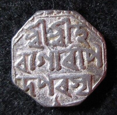 1811-18 India Assam Independent Kingdom 1/2 Rupee Silver High Grade Nice!