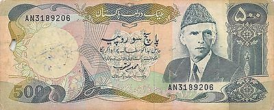 Pakistan 500 Rupees  ND. 1986 P 42  Prefix  AN Circulated Banknote