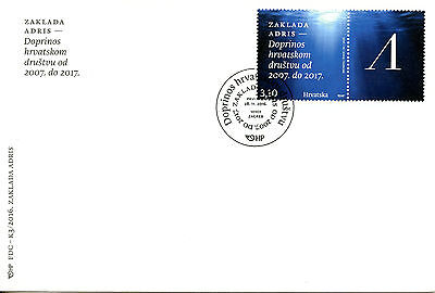 Croatia 2016 FDC Zaklada Adris Foundation 1v + Label on Cover Science Stamps