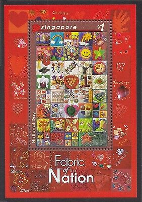 Singapore 2005 National Day Fabric Of The Nation Miniature Sheet Of 1 Stamp Mint