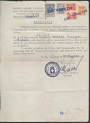 Greece 1968 Royal Gendarmerie Constabulary Certificate + Police Revenues