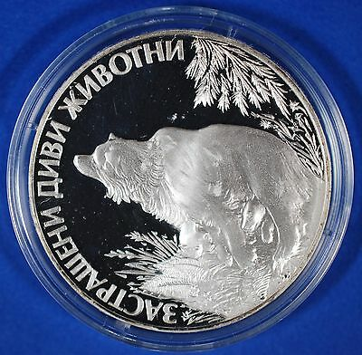 Bulgaria - 1989 - Proof Silver 25 Leva 1989 - Endangered Animals - Bear