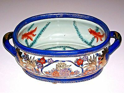 Vintage Chinese Porcelain Asian Koi Fish Bowl Large Oriental Oval Footbath Rare