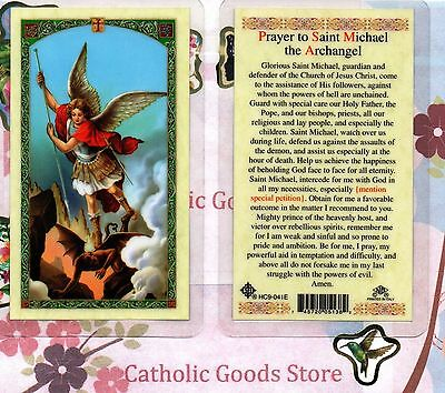 St. Michael with Prayer to Saint Michael the Archangel - Laminated Holy Card