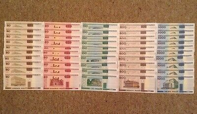 Belarus Banknote Set. Wholesale Job Lot. 50 Banknotes.