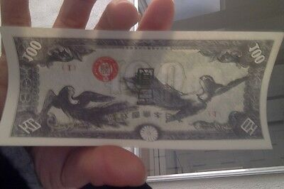 China Japanese ND 1945 japanes Military WWII 100 yen p m 21a J paper money