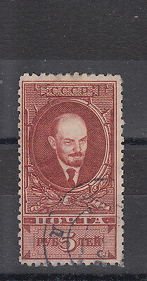 Russia 1925/28 A Fine Used 5R Lenin Stamp SG454b?