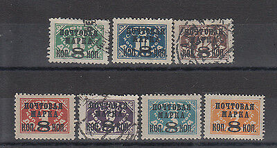Russia 1927 A Nice Surcharged Postage Due Set Of Mint & Used Stamps SG477/483?