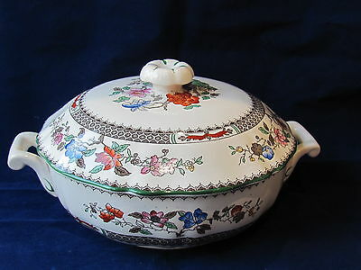 Vintage Spode Chinese Rose c1970's Dinner Ware Small, Round Tureen Serving Dish