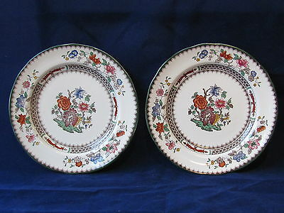 """PAIR 7½ """" Vintage Spode Chinese Rose Side Plates c1970's"""