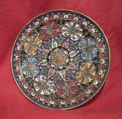"RUSSIAN BRASS BRONZE CLOISONNE ENAMEL DECORATIVE DISH PLATE, 7"" DIAMETER 495gr"