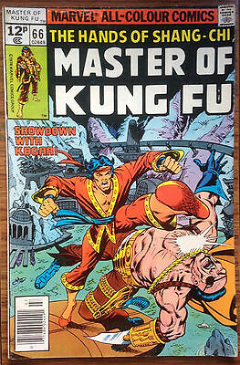Master of Kung-Fu #66 Marvel Comic Book