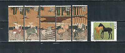 A5, Japan 1990,  complete set, used stamps