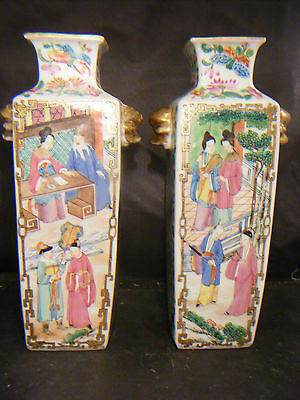Antique Pair Of Chinese Canton  Famille Rose Square Vases