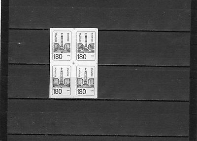 1995 Belarus Standard without teeth postage stamp block