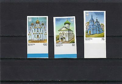 A postage stamp of Belarus, 2000, of the Church, imperforated