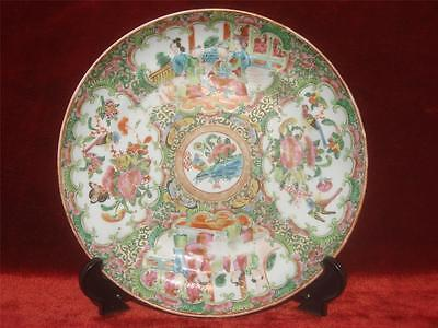 19Th C Asian Chinese Canton Famille Rose Medallion Porcelain Plate China Qing Dy
