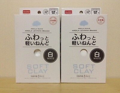 [ ×2packs ] DIY Soft Clay Arcilla Suave Lightweight Modeling Air Dry White DAISO
