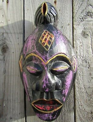 Fair Trade Hand Made Carved Wooden Suku Wall Art Hanging Mask Sculpture