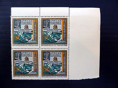 ETHIOPIA 1969 African Highway Conference Corner U/M Block of 4 SEE BELOW XZ45