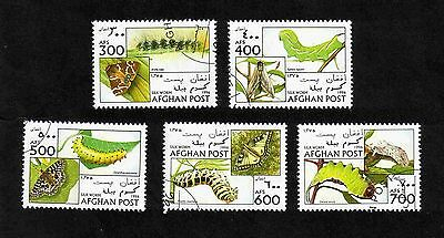 Afghanistan 1996 Silkworms short set of 5 values used