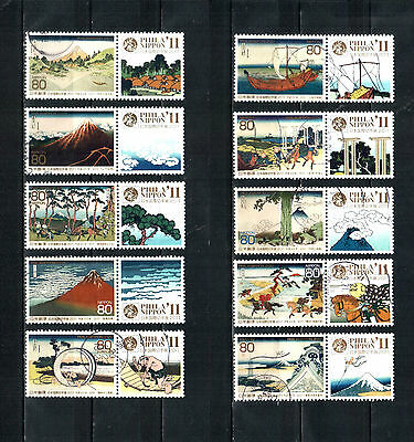 A18, Japan 2011, complete set, used stamps with labels