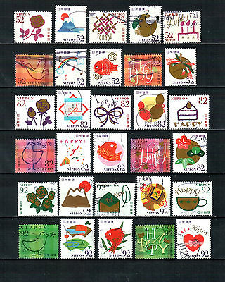 A33, Japan 2015, 3 complete sets, used stamps