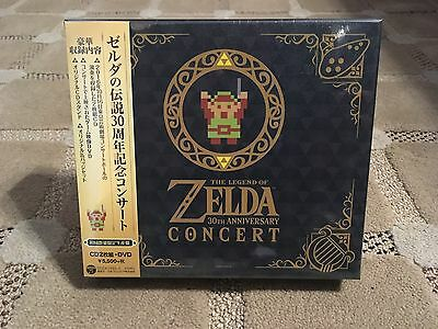 The Legend of Zelda 30th Anniversary Concert 2CD+DVD Limited Edition US Seller