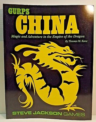 Gurps China by Steve Jackson Games RPG Sourcebook 1991 #6037 Softcover