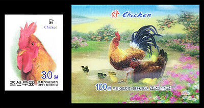 Korea 2017 imperf Chicken Rooster hen cock 3D stamp+S/S Only 500 PRINTED RARE!!!