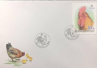 Korea 2017 imperf Chicken Rooster hen cock 3D stamp FDC VERY RARE!!!