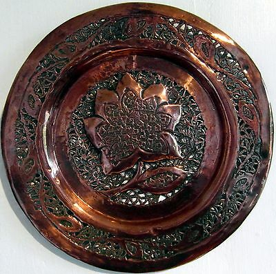 Vintage Middle Eastern Copper Wall Charger Flower and Filigree