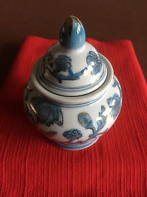 Turquiouse And White Ginger Jar