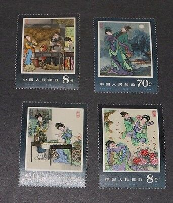 Pr China. Mint Never Hinged Stamps Set. T 99