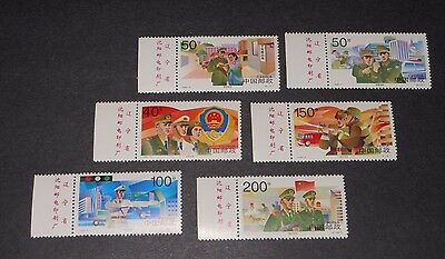 Pr China. Mint Never Hinged Stamps Set. 1998-4 With Imprint Margin